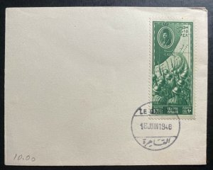 1948 Cairo Egypt First Day Cover FDC Palestine Issue