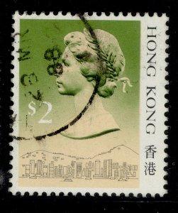 HONG KONG QEII SG548A, 1987 $2 heavy shading, FINE USED.