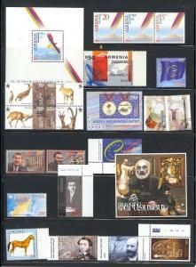 Armenia - small Mint NH collection - 2v CTO  (Catalog Value $119.75)   (T0532)