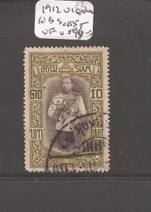 Thailand 1912 Vienna 10b SC 155 VFU (7cfi)
