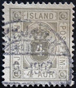 AlexStamps ICELAND #O11 VF Mint