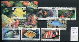 265033 Guinea 1997 year used set+S/S FISHES