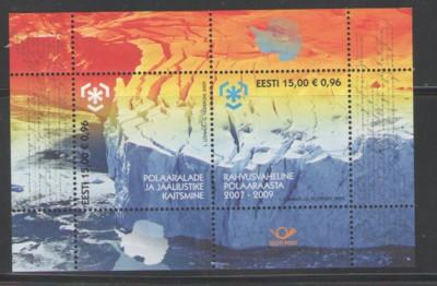 Estonia Sc 610 2009 Polar Year stamp sheet mint NH