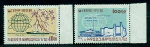 KOREA #432-3, New York World's Fair, og, LH, VF, Scott $50.00