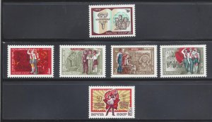 Russia MNH 3967-72 Children's Education
