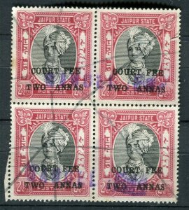 INDIA; JAIPUR early 1930-40s Revenue issue fine used 2a. Block of 4