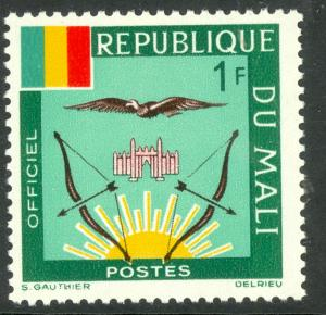 MALI 1964 1fr COAT OF ARMS OFFICIAL Sc O12 MNH