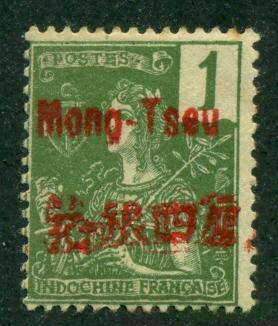 France Offices Mongtseu 1906 #16 MH SCV(2018)=$5.00