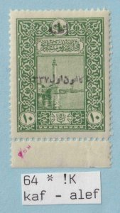 TURKEY IN ASIA  64 MINT HINGED OG * Kaf - alef VARIETY - NO FAULTS EXTRA FINE!