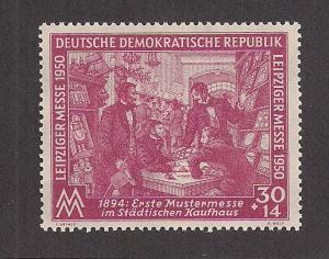 GERMANY - DDR SC# B16 F-VF MNH 1950