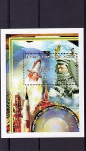 Comoro Islands 1999 Sc# 946 Space-Discovery-JOHN GLENN SS Perforated MNH VF