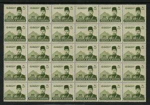 Egypt 1939 30m Farouk large MNH block WS24529