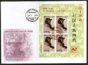 Micronesia 2006 Chinese New Year of Dog Animal Painting Sc 682 M/s FDC # 9160