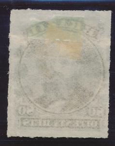 Brazil Stamp Scott #64, Used - Free U.S. Shipping, Free Worldwide Shipping Ov...