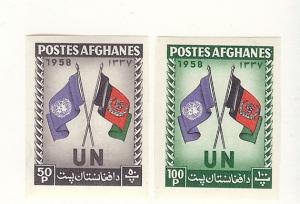 Afghanistan, 460-61, United Nations Day, IMPERF Singles, MNH