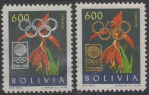 BOLIVIA 1963 TOKYO OLYMPICS Sc 461 UNLISTED SILVER & GOLD OLYMPICS GAMES OVPTS