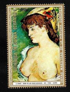 Equatorial Guinea 1973 - MNH - Unlisted