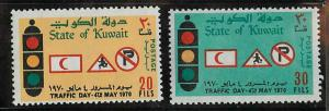Kuwait 605-505 Mint VF LH