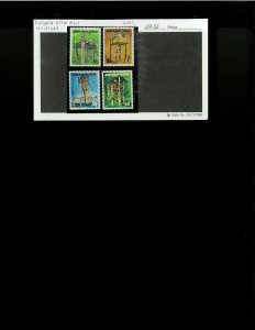 Papua Unissued Set (1985) Footnoted in Scott Following #619