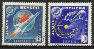 Russia 1961 Scott# 2456-2457 Used CTO
