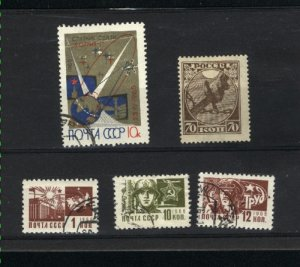 Russia #A3, 3195, 3257,3262, 3263 used  VF  1966  PD