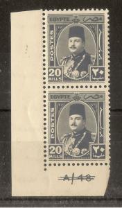 Egypt 1945 20M Farouk A/48 Control MNH