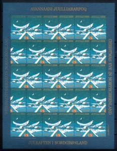 [65013] Greenland 1989 Christmas Seals   Complete sheet MNH