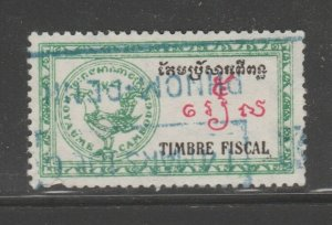 Cambodia Revenue fiscal Stamp Type A Rooster  3-7e-21-14