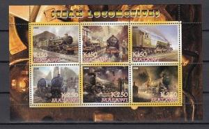 Malawi, 2008 Cinderella issue. Steam Locomotives sheet of 6.