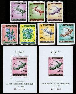 Afghanistan Scott 627-631, C36-C37 + P&I SS (1962) Mint H VF Complete Set C