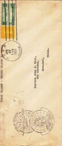 1937, 1st Pacific Clipper Flt., FAM-14, Guam-Macao, See Remark (23253)