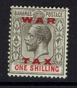 Bahamas SG# 104, Mint Hinged, Hinge Remnant -  Lot 120416