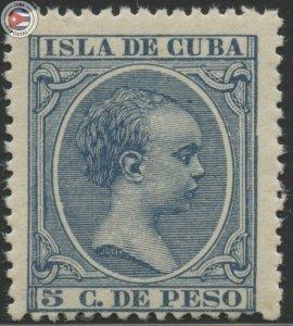 Cuba 1896 Scott 146 | MNH | CU18129