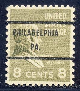 Philadelphia PA, 813-71 Bureau Precancel, 8¢ Van Buren
