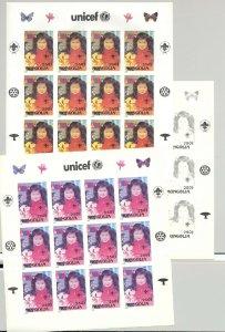 Mongolia #2247j Unicef, UN, Children 1v Imperf M/S of 12 x 7v Progressive Proofs