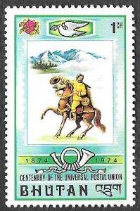 Bhutan SC 164 * Mailman on Horseback * MNH * 1974