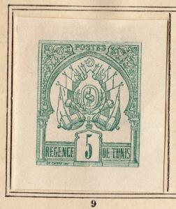 Tunisia 1888 Early Issue Fine Mint Hinged 5c. Envelope 109911