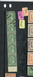 MALAYA JAPANESE OCCUPATION PERAK (P1701B) 3C DN STRIP OF 5, 3 W/O OVPT WOW  MNH