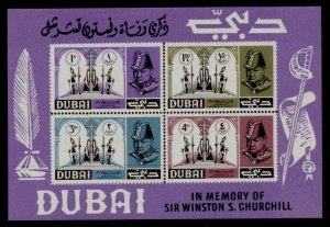 Dubai MIBK 35 MNH Winston Churchill