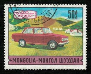 Car, Mongolia, 50₮  (T-7077)