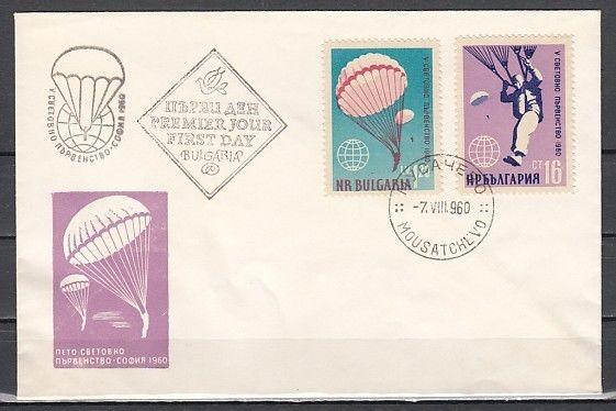 Bulgaria, Scott cat. 1105-1106. Parachute Championship issue. First day cover.