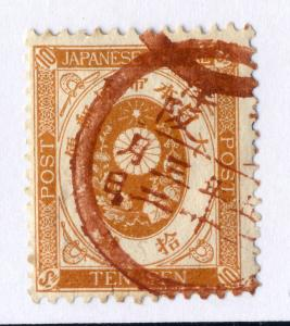 JAPON / JAPAN - 1890s - Mi.63 10 Sen Brown p.13 Used OSAKA Red-Brown Maruichi DS
