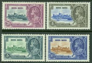 HONG KONG : 1935. Stanley Gibbons #133-36 Silver Jubilee. VF Mint OGLH. Cat £65.