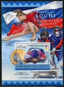 SOLOMON ISLANDS  2016 WINNERS OF THE SOCHI WINTER OLYMPIC GAMES S/SHEET  MINT NH