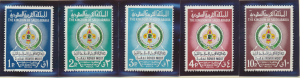 Saudi Arabia Stamps Scott #451 To 455, Mint Never Hinged - Free U.S. Shipping...