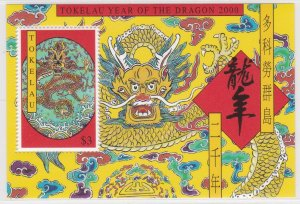 Tokelau # 282 & 282a, New Year - Year of the Dragon,  NH, 1/2 Cat