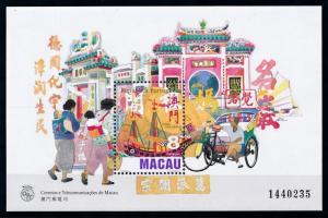 [79098] Macau 1997 Temple A-MÁ Bicycle Ship Souvenir Sheet MNH