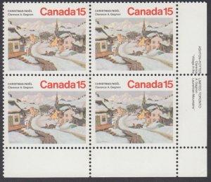 Canada - #653 Christmas Plate Block - MNH