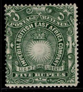 BRITISH EAST AFRICA QV SG19, 5r grey-green, M MINT. Cat £30.