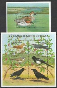 PK166 TURKMENISTAN FAUNA TURKMENISTANYN GUSLARY BIRDS 1KB+BL MNH STAMPS